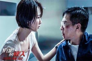 """《沉默的证人》今日曝""""厮杀""""海报!8月2日上映"""