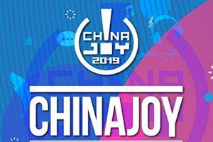 ChinaJoy2019英特尔再度包馆 行业盛宴不要错过!