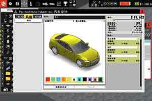 《生产线:汽车工厂模拟》LMAO1.1完整汉化发布