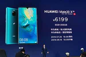 售价6199元!华为首款5G手机Mate 20 X 5G正式发布
