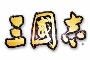 《三国志14》今冬登陆PS4/PC平台!千名以上武将登场