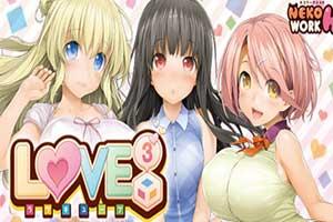 成人新作《爱的立方体》上架Steam!DLC同步发售!