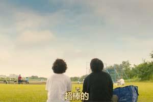 豆瓣9.4,日本把成年人KY这回事儿拍成日剧了