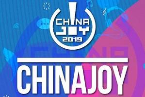 """今年的ChinaJoy,或许是历年最有""""味道""""的一届"""