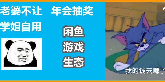 """闲鱼上的""""老婆不让"""",是最真实的5分排列3走势—5分快三玩家形态"""