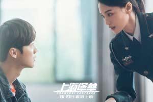 《上海堡垒》3.3分,不是泄愤是观众对烂片的反抗