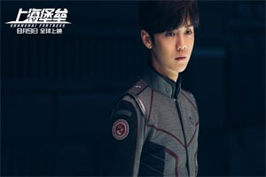 《上海堡垒》涉嫌抹去水印盗用他人视频作电影宣传