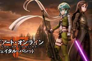 《刀剑神域:夺命凶弹》最新免费更新8月22日推出!