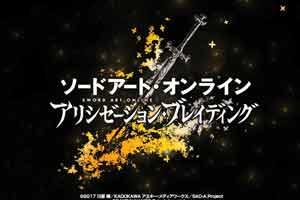 《刀剑神域》手游最新作曝光 整合骑士第十位登场?