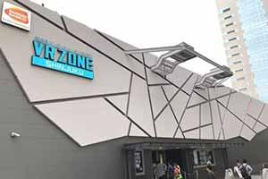 万代南梦宫将在北京开设VR ZONE 提供大量VR项目!