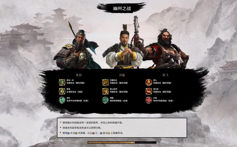 揭秘《三国:全面战争》王朝模式以一敌万背后的难点