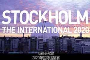 Ti9:Ti10将在A队主场瑞典斯德哥尔摩举办 预告公布