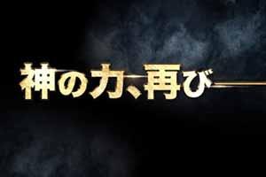光荣公布ω-Force新作预告!《无双大蛇》新作要来了?