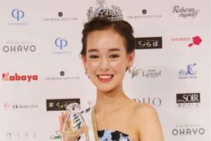 最美的日本世界小姐代表!16岁混血正妹世良マリカ