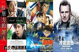 [九月影视]盘点!好莱坞缺席 拯救影市还看吴京?