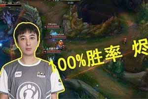 职业选手100%胜率传奇被破 陈赫表演赛赢了王思聪!