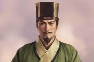 《三国志14》追加武将李邵:蜀国幕僚