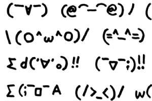 十大在日本已过时的颜文字:只有