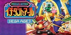 世嘉街机游戏《龙凤神偷》将于9月26日登陆NS平台