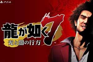 TGS19:《如龙7》战斗演示发布 上坂堇全程解说!