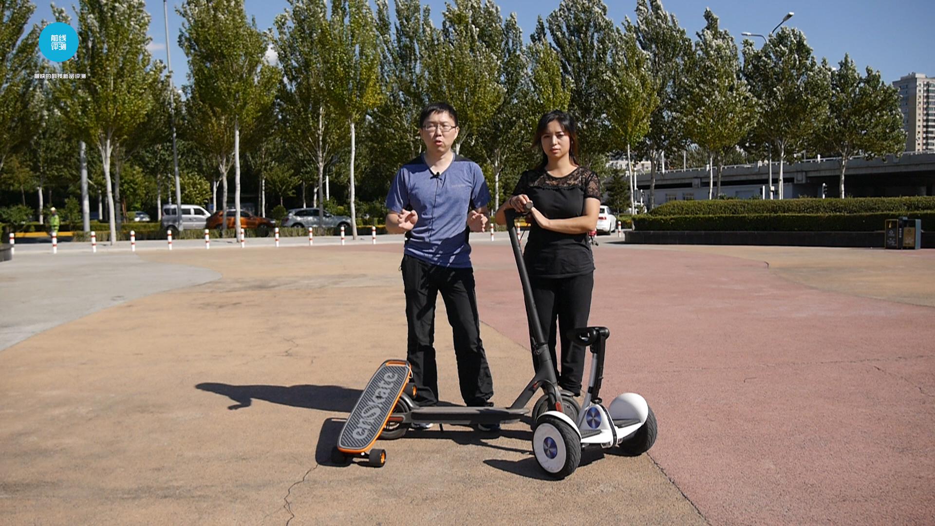 视频|小米平衡车与电动滑板谁才是上班族的短途利器