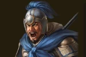 《三国志14》武将鲍忠介绍:曾被华雄一刀斩于马下!