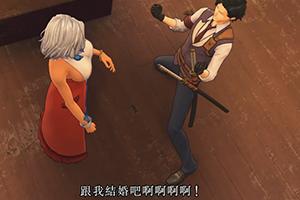 《新樱花大战》官方中文介绍视频 男主求婚惨遭拒绝