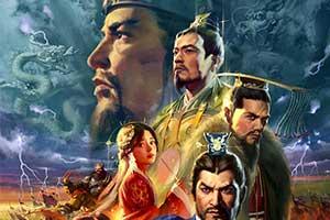 光荣特库摩新作《三国志14》试玩版分流下载发布!