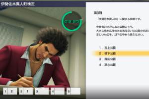 《如龙7》角色成长系统详解 玩个5分排列3走势—5分快三还要参加考试!