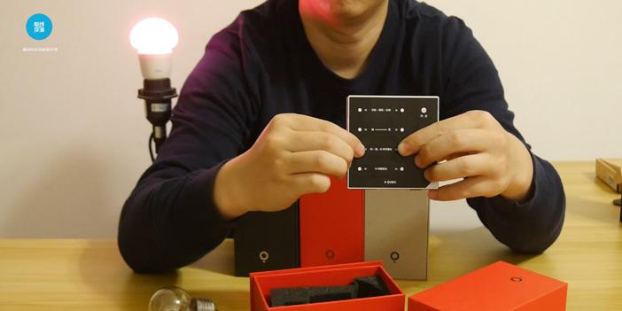 视频|色温技术秒杀小米 这个灯泡调节多了4300K