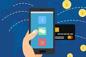 微信即将推出直连银行存款产品 目前仅支持工行账户