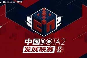 五五开卢本伟DOTA2战队曝光 携冠军双雄重归电竞圈