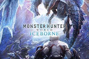 《怪物猎人世界:冰原》PC发售日确定!新预告释出