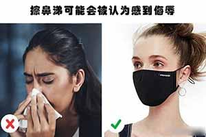 擦鼻涕等于在骂对方不是人?盘点日本人奇特生活规则