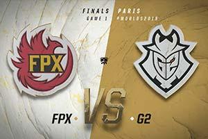 S9:决赛第一局FPX拿下开门红 惊天盲僧秀翻G2众人