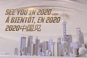 S9:Riot曝S10将在中国6座城市举办 你期待哪个城市