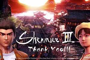IGN日本为《莎木3》打出9分高分 游戏绝对是高质量!