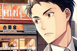 《尼尔》制作人横尾太郎漫画新作惹吐槽 画风不对!