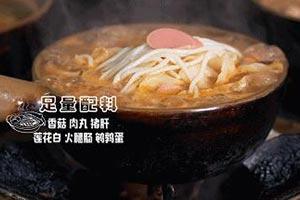 舔屏预警!《早餐中国》没有一个中国人可以拒绝!