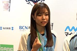 又是女辅助!日本美少女夺《英雄联盟》高中联赛冠军