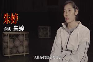 都是真情实感!《中国女排》更名《夺冠》发布新特辑