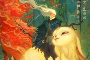《姜子牙》发布新终极版海报 《大鱼海棠》导演绘制
