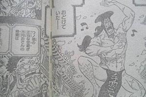 《海贼王》漫画第969话情报 御田为夺位开始隐忍筹备