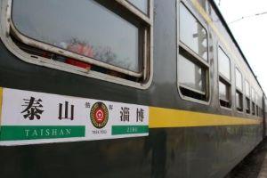 中国最慢的火车:仅4节车厢全程5小时 票价只有0.5元