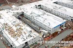 太强了!武汉火神山医院今日完工 仅用8天时间建成!