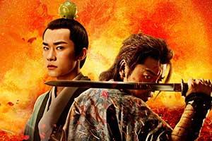《长安十二个时辰》确认引进日本 制作精良受老外追捧