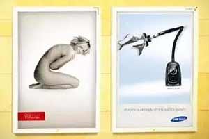 美女被吸尘器吸到一丝不挂?24个脑洞大开的户外广告