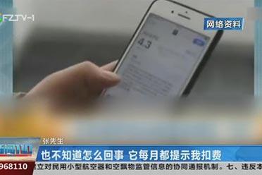 """人民日报痛批App""""自动续费"""":加大监管与处罚力度!"""