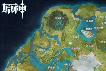 游侠网《原神》互动地图上线!开启提瓦特大陆之旅