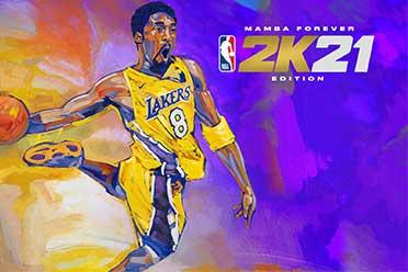 《NBA 2K21》次世代游戏玩法报告第一弹 机制全面升级